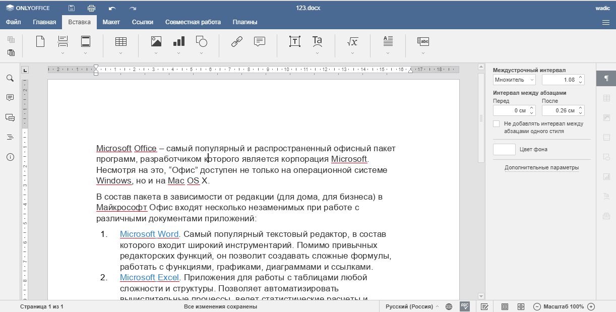liteofficemail3